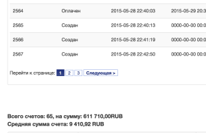 Снимок экрана 2015-06-27 в 20.25.43